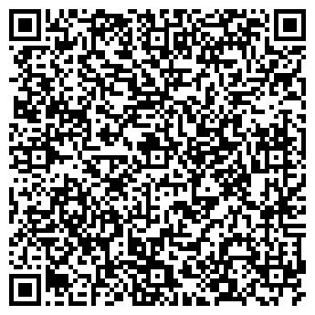 QR-код с контактной информацией организации ЕВРОСЕРВИС, ООО