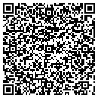 QR-код с контактной информацией организации НОБЕЛЬ