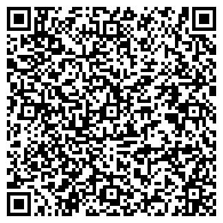 QR-код с контактной информацией организации ПРАГМА