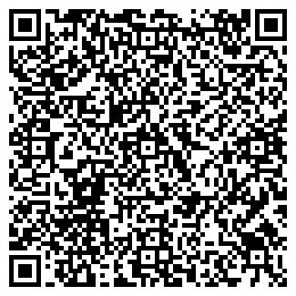 QR-код с контактной информацией организации ЦЕНТР ПОСУДЫ
