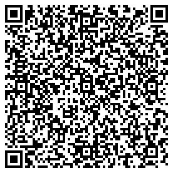 QR-код с контактной информацией организации ТРОЙКА, ОАО