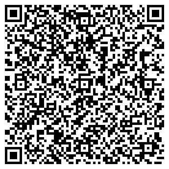 QR-код с контактной информацией организации CEREAN