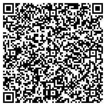 QR-код с контактной информацией организации АЛЬВАСПЕЦСТРОЙ