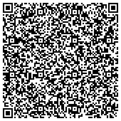 QR-код с контактной информацией организации ГОСУДАРСТВЕННОЕ УЧРЕЖДЕНИЕ ЗДРАВООХРАНЕНИЯ МЕДИЦИНСКОЙ СТАТИСТИКИ АНАЛИЗА И ПРОГНОЗИРОВАНИЯ