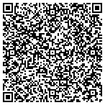 QR-код с контактной информацией организации ТЕАТРАЛЬНО-ТЕХНИЧЕСКАЯ КОРПОРАЦИЯ