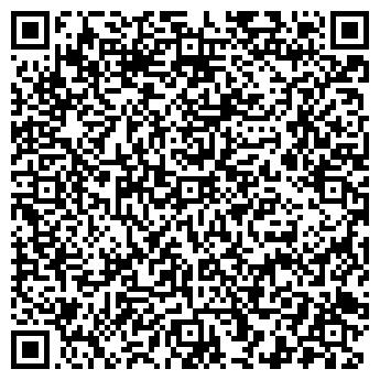"""QR-код с контактной информацией организации ООО """"ИНТЕРКАРГО"""""""