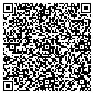 QR-код с контактной информацией организации ЭКОРАС НПЗАО