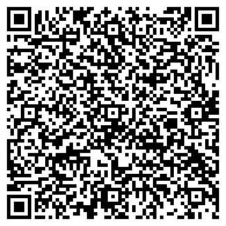 QR-код с контактной информацией организации ВИАДИ
