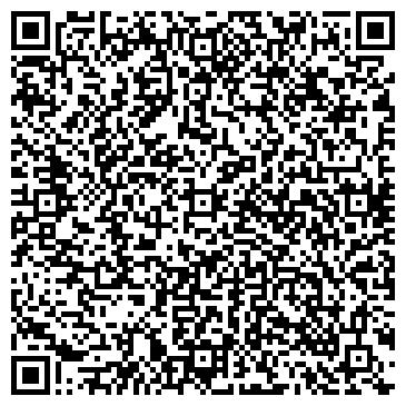 QR-код с контактной информацией организации ДИАЛОГ ФРАХТ ИНТЕРНЕЙШНЛ ЗАО ФИЛИАЛ