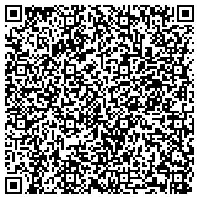 QR-код с контактной информацией организации РОСТЭК-СЕВЕРО-ЗАПАД ТАМОЖЕННЫЙ ТЕРМИНАЛ СЕВЕРО-ВОСТОЧНЫЙ, ЗАО