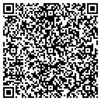 QR-код с контактной информацией организации SCHENKER