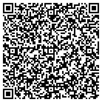 QR-код с контактной информацией организации ТРАНССФЕРА ИНТЕРНЭШНЛ