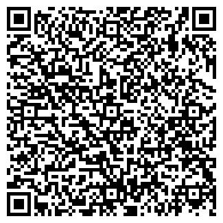 QR-код с контактной информацией организации BEARING CENTER