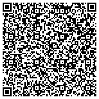 QR-код с контактной информацией организации ГРЕЙ ТРАНСПОРТНО-ЭКСПЕДИЦИОННАЯ КОМПАНИЯ