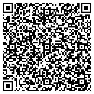 QR-код с контактной информацией организации ИНТЕРТЕКС