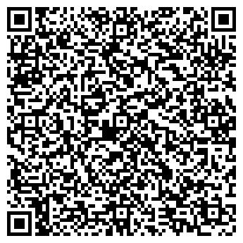QR-код с контактной информацией организации ЛЕНДАЛЬРЫБА, ООО