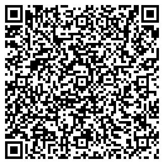 QR-код с контактной информацией организации ПАРГОЛОВСКИЙ