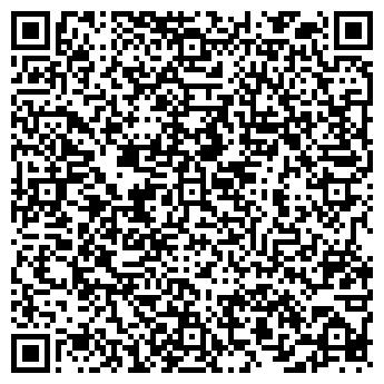 QR-код с контактной информацией организации ООО СТАЛЬ ПАРК