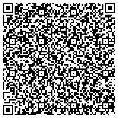 QR-код с контактной информацией организации УПТК № 300 ФГУССТ № 3 ПРИ СПЕЦСТРОЕ РОССИИ ФИЛИАЛ