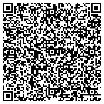 QR-код с контактной информацией организации АБН АМРО БАНК КАЗАХСТАН ЗАО ДАБ