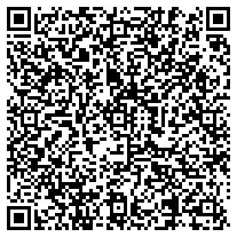 QR-код с контактной информацией организации ZEST-EXPRESS
