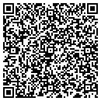 QR-код с контактной информацией организации АВЭКС