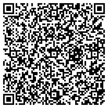 QR-код с контактной информацией организации РУСТОПЛИВО, ООО