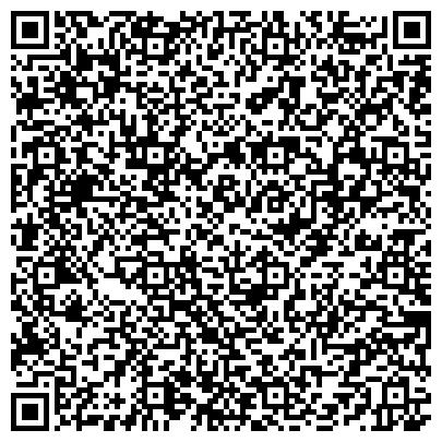 QR-код с контактной информацией организации СЕВЕРО-ЗАПАДНОЕ ЭКСПЕРТНОЕ БЮРО