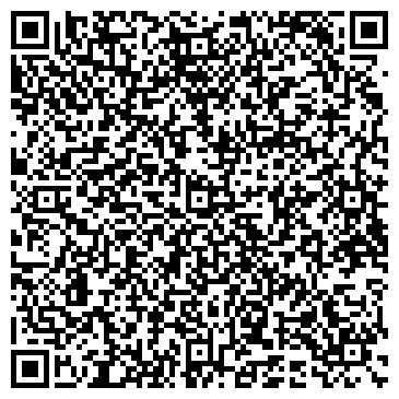 QR-код с контактной информацией организации ВЕБЕР-АВТО АВТОМОБИЛЬНОЕ АГЕНТСТВО