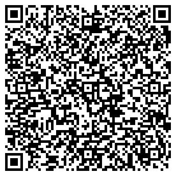 QR-код с контактной информацией организации БУТАМ