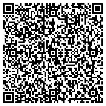 QR-код с контактной информацией организации ТАЛЬВЕГ