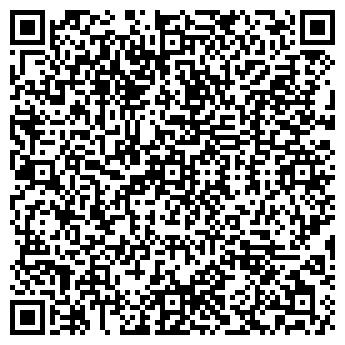 QR-код с контактной информацией организации ООО ЭНГЕЛЬСА 32
