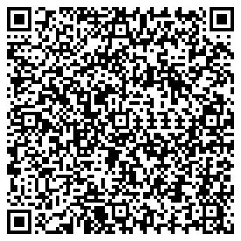 QR-код с контактной информацией организации АКАЙ-ИНЖИНИРИНГ ТОО