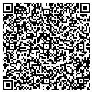 QR-код с контактной информацией организации ВЕНЕЦ, ООО
