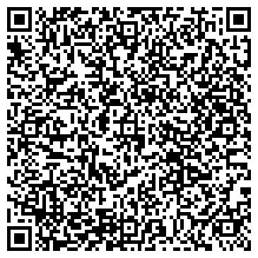QR-код с контактной информацией организации АЛМАТИНСКАЯ АКАДЕМИЯ ЭКОНОМИКИ И СТАТИСТИКИ АО