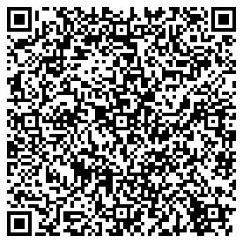 QR-код с контактной информацией организации ПАРИ-СЕРВИС, ООО