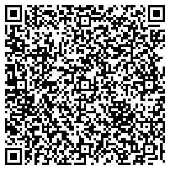 QR-код с контактной информацией организации СТАЛЬ ПАРК, ООО