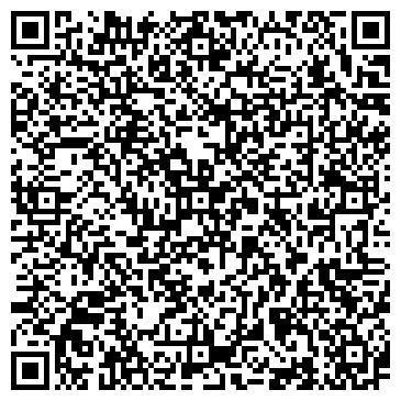 QR-код с контактной информацией организации CENTURY 21 SHOW ESTATE