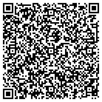 QR-код с контактной информацией организации COSTA REAL