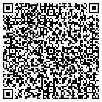 QR-код с контактной информацией организации МЕДТРАНССЕРВИС