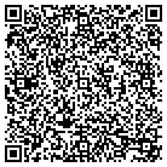 QR-код с контактной информацией организации ТРАНС-АТЛАНТИК