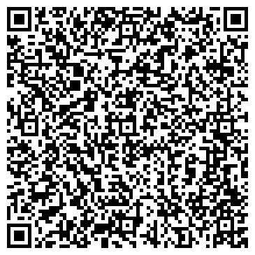 QR-код с контактной информацией организации АЛМАТИНСКИЙ ЛИКЕРО-ВОДОЧНЫЙ ЗАВОД