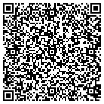 QR-код с контактной информацией организации АГЕНТСТВО ЭКСПЕРТ, ООО