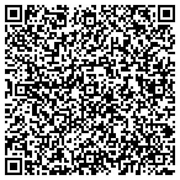"""QR-код с контактной информацией организации ГБОУ ДОД ХОР МАЛЬЧИКОВ """"КАМЕРТОН"""""""