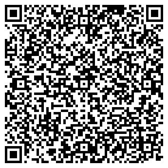 QR-код с контактной информацией организации МЕГАСАЛЮШН