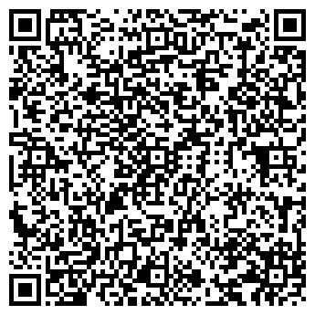 QR-код с контактной информацией организации АЛМАТИНСКИЙ ПИВЗАВОД №1