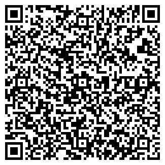 QR-код с контактной информацией организации MR.TOUR.RU