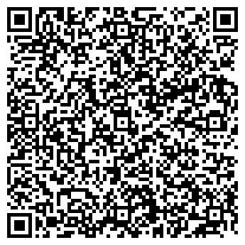 QR-код с контактной информацией организации АЛМАТИНСКИЙ ЭКОНОМИЧЕСКИЙ КОЛЛЕДЖ