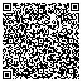 QR-код с контактной информацией организации ТЕЛЛУРА, ЗАО