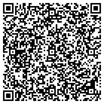 QR-код с контактной информацией организации ФЛОРИНГ, ООО